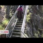 Gola mistica del Tirolo